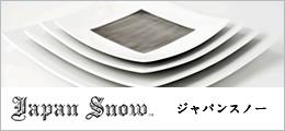 JAPAN SNOW バナー