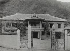 有田物産陳列館