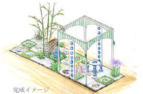 京王ホテルプラザ磁器庭園×有田製窯